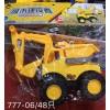 777-06工程车玩具