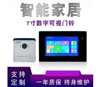 7寸数字可视门铃AJL-OS05