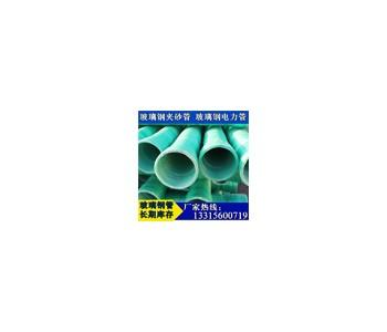 200mm玻璃钢夹砂管 穿线玻璃钢夹砂管