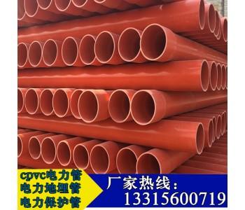 市政用cpvc电力管 电缆用cpvc电力管 穿线管