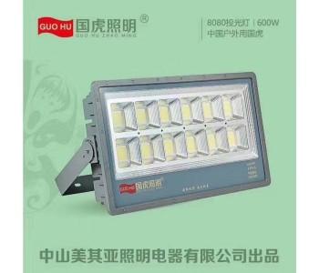 国虎照明   8080系列