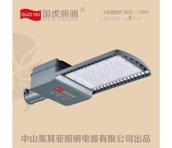 国虎照明    工程款太阳能路灯