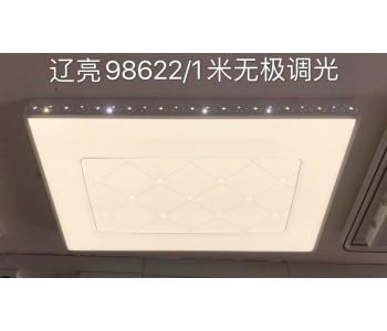 辽亮98622