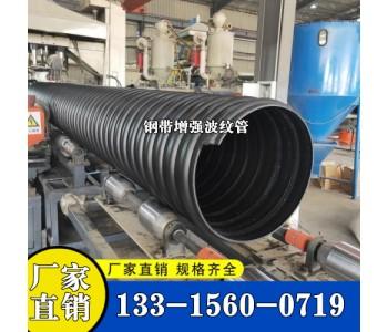 小区排污钢带管HDPE螺旋缠绕波纹管