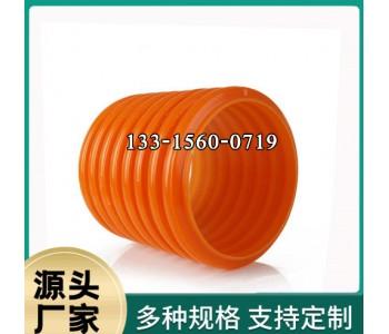 mpp波纹管110电缆通信管高压穿线电力管
